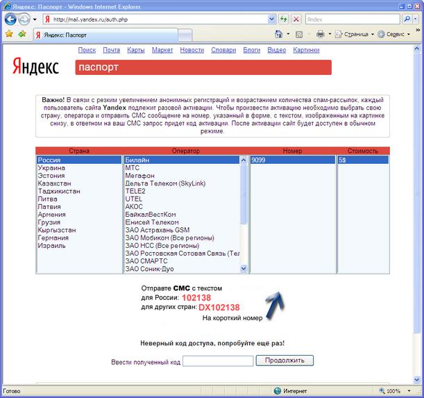 Внимание! Мошенники рассылают вирусы по SMS и MMS | Samsung Support RU | 573x611